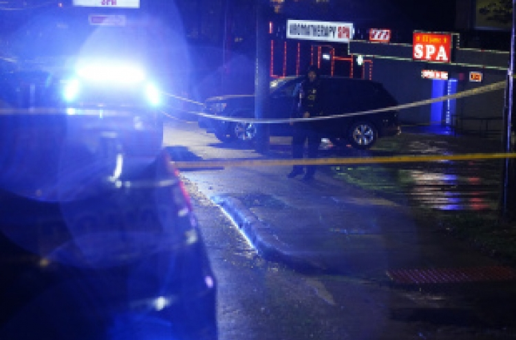 4 People Of Korean Descent Killed In Atlanta Shootings Foreign Ministry