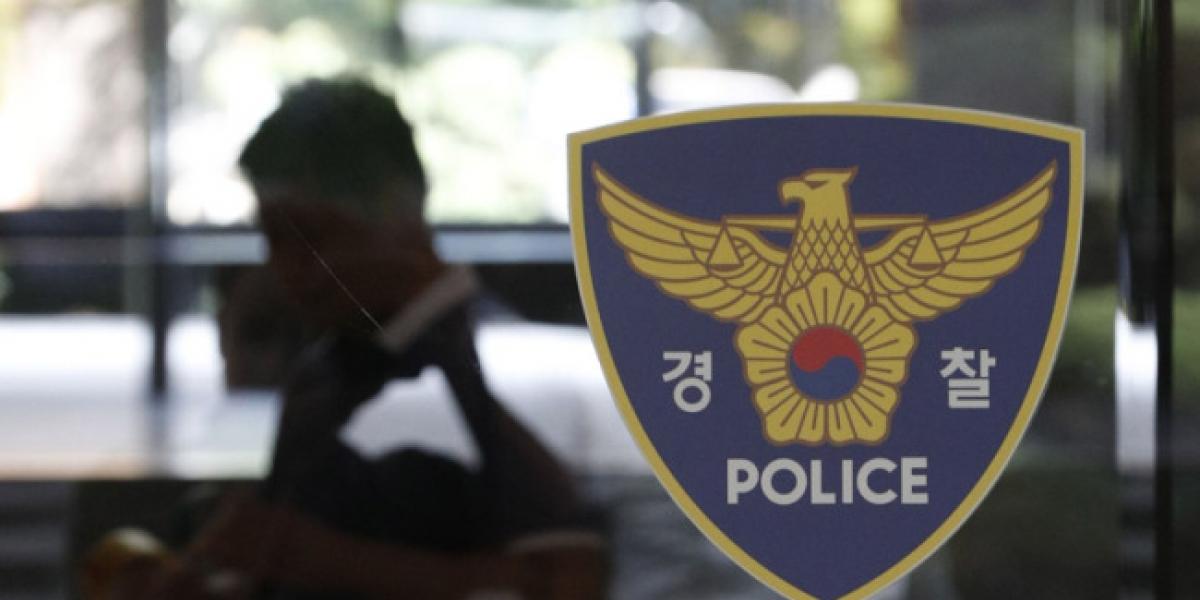 Isu station' assault case triggers online gender war in