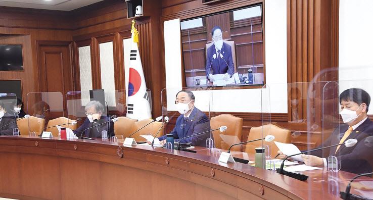 """한국 CPTPP 가입 공식화 초읽기…洪 """"4대 분야 정비방안 마련"""" 주문"""