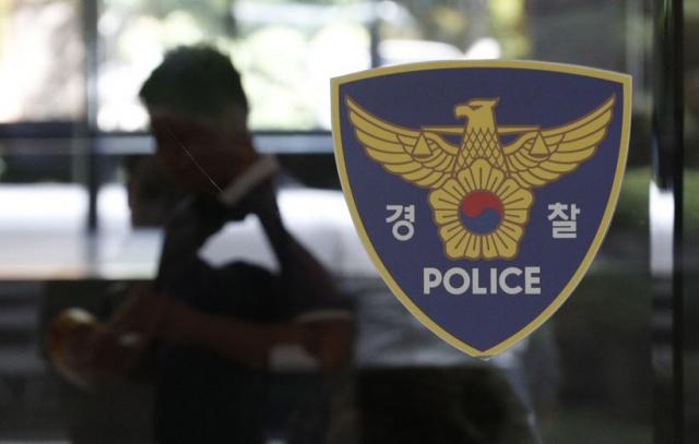 '생수병 사건'…인사 불만 따른 범행?