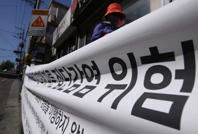 15 confirmed coronavirus cases related to Itaewon clubber ...