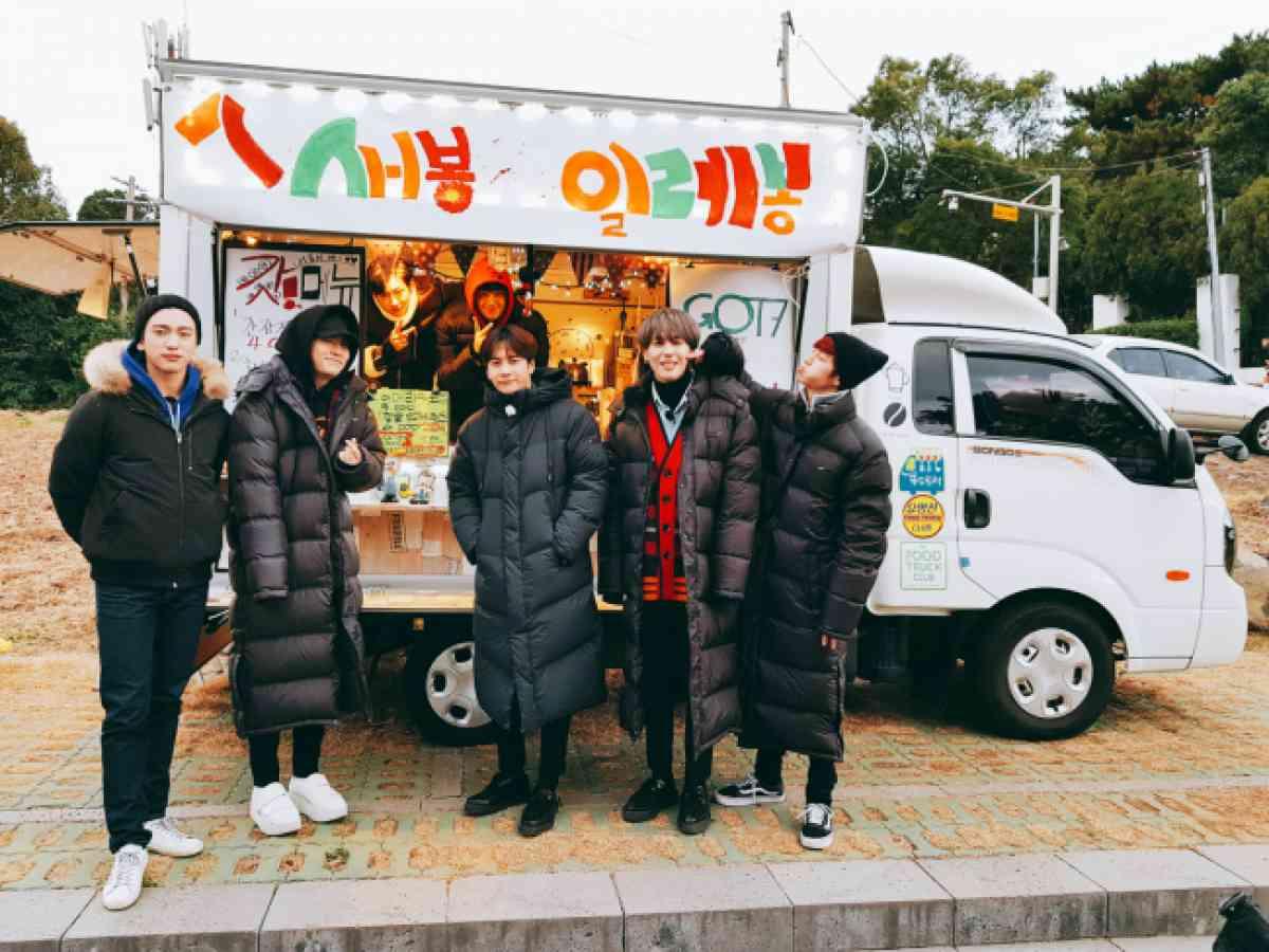 รายการวาไรตี้ GOT7 Working Eat Holiday In Jeju