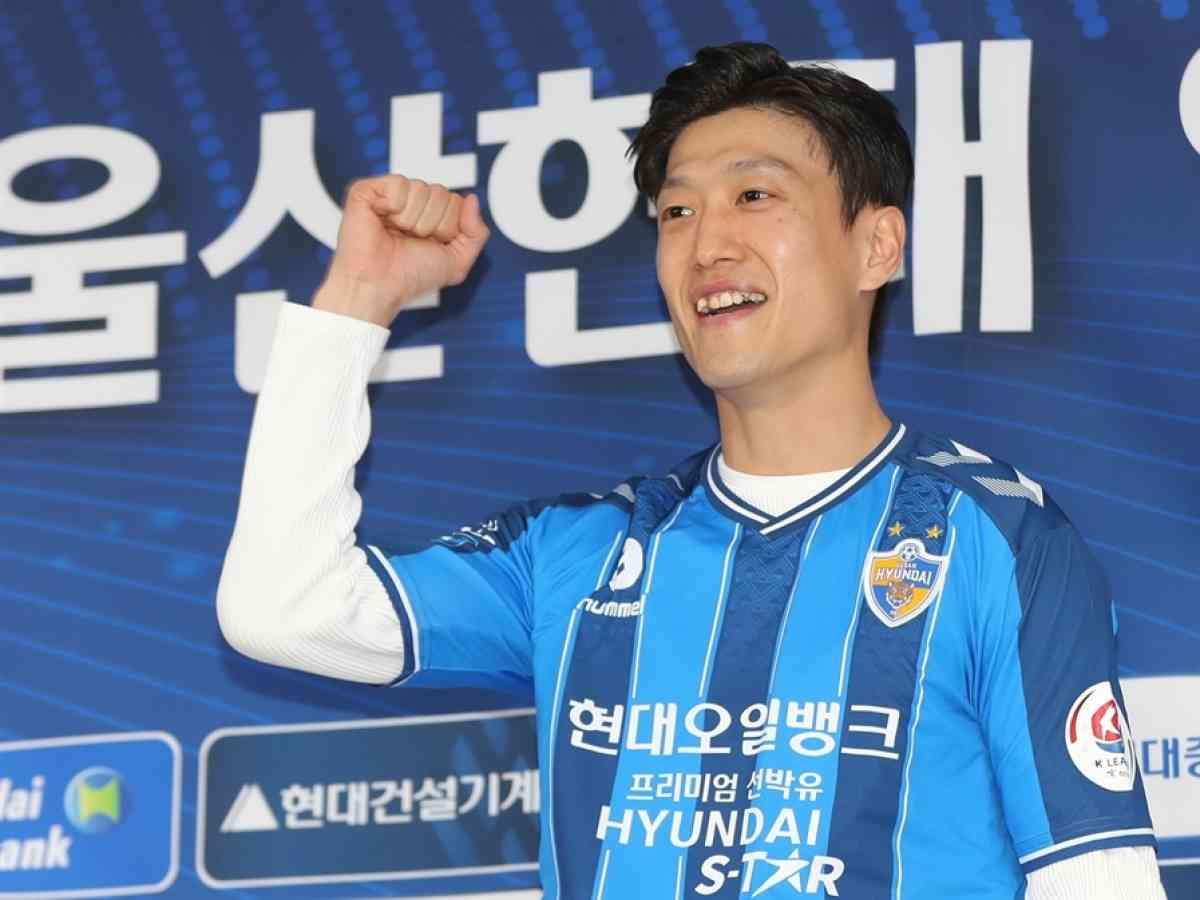 2020 Ulsan Hyundai FC season
