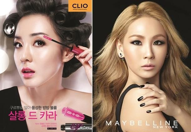 Cl Makeup Makeupamat Com