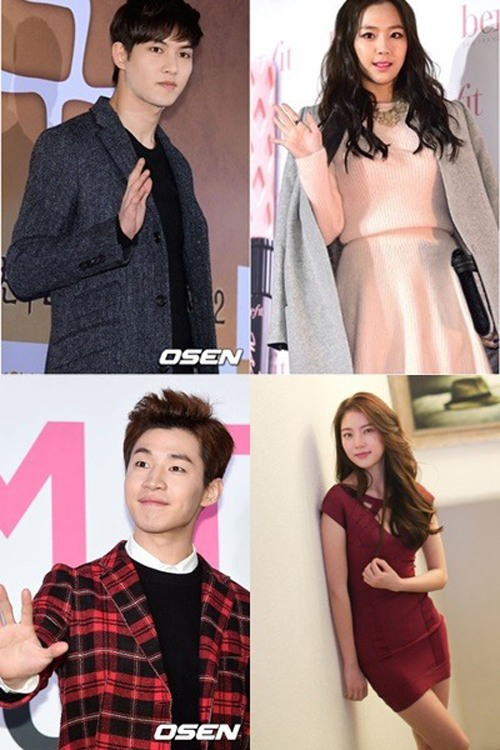 Two new couples on We Got Married