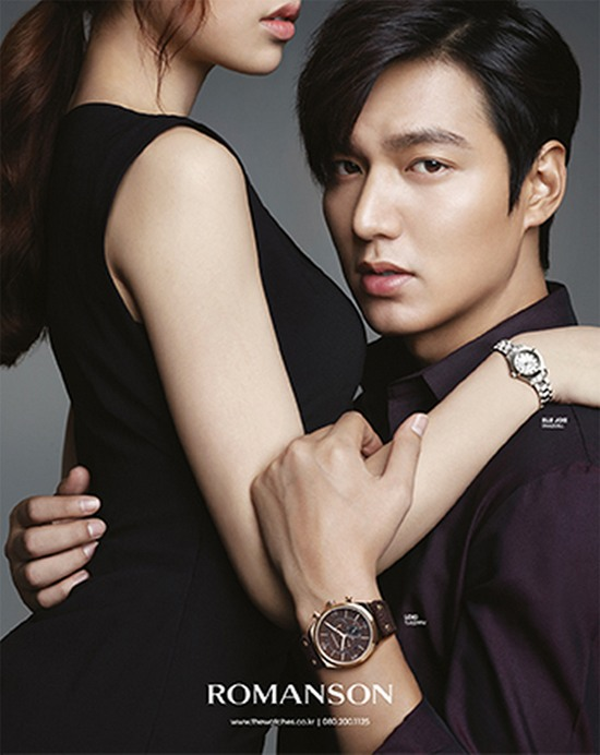 Lee min ho suzy dating 3
