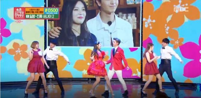 BTOB Sungjae and Red Velvet Joy perform heart-fluttering duet
