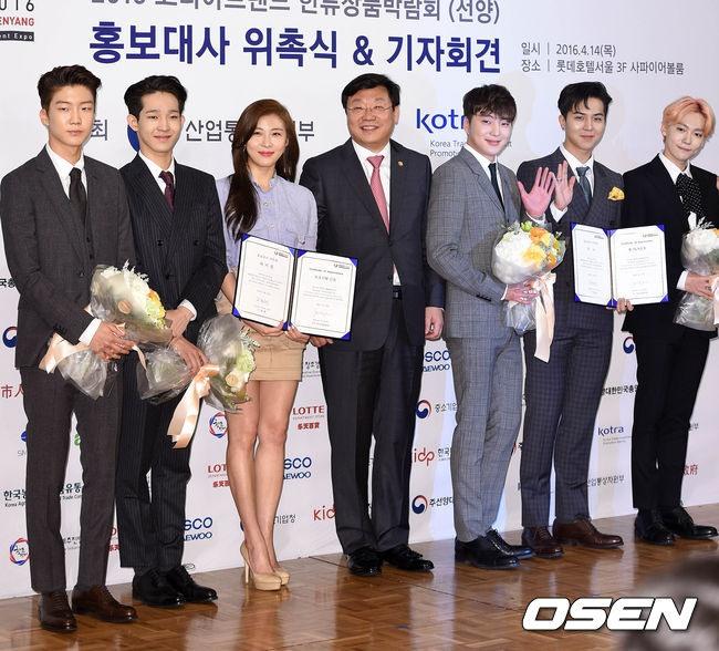 Red Velvet Winner Ha Ji Won Named Kotra Ambassadors