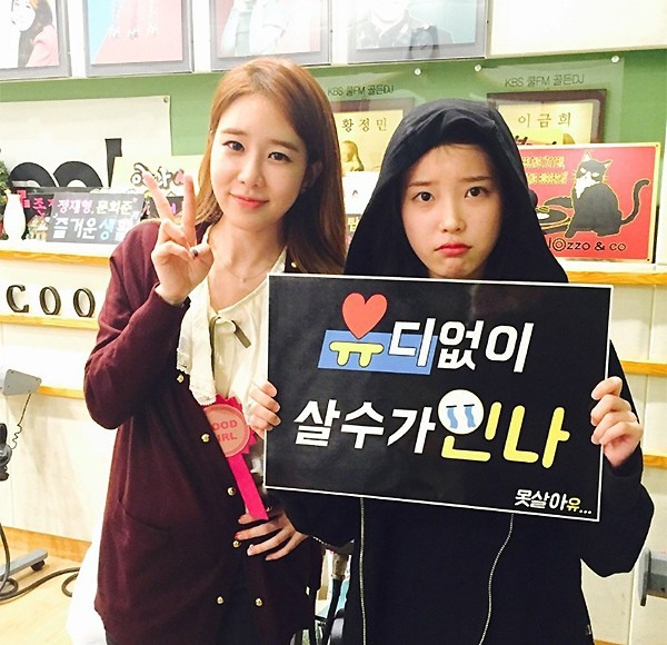 IU visits Yoo In-na on last day of 'Let's Crank Up the Volume'