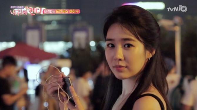 Jang Keun-suk talks love with partner on reality show 'My Ear's Candy'
