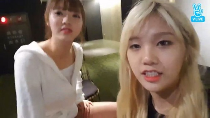 V Report Plus] Oh My Girl sneak up on each other