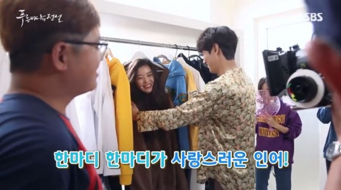 V Report Plus] Making of 'Legend of the Blue Sea'