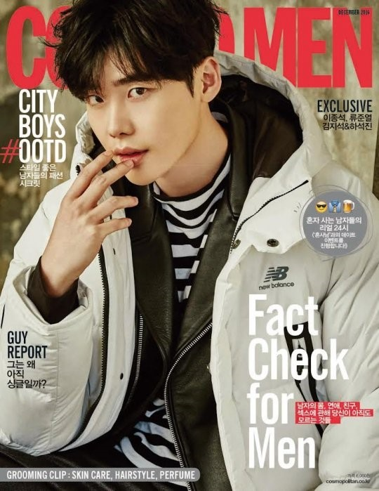 Is Lee Jong-suk bored with acting?