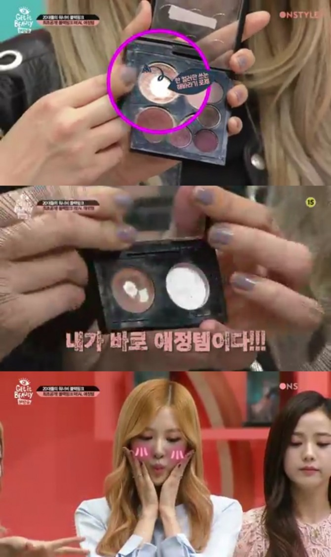 Black Pink Reveals Favorite Cosmetic Items