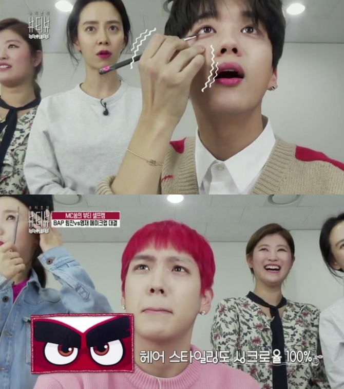 V Report Plus What Happens When Male Idols Do Their Own Makeup
