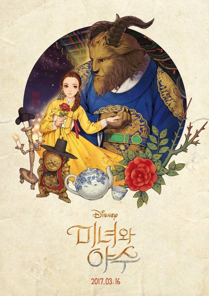western fairy tales reborn into the east by a korean