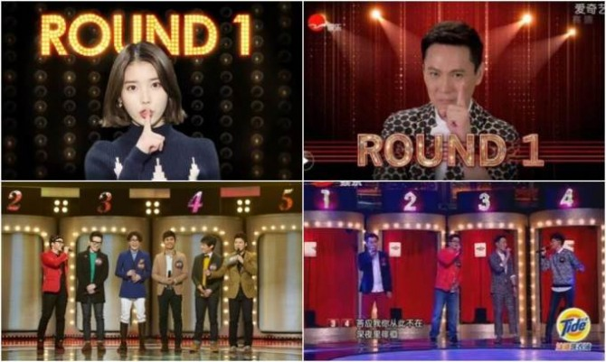 They've done it again! Chinese broadcasters ripped off