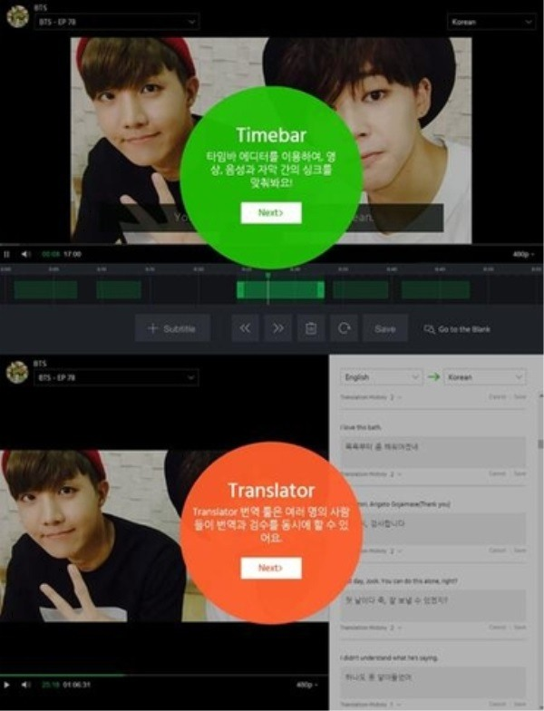 V Report Plus] V Live launches V Fansubs service