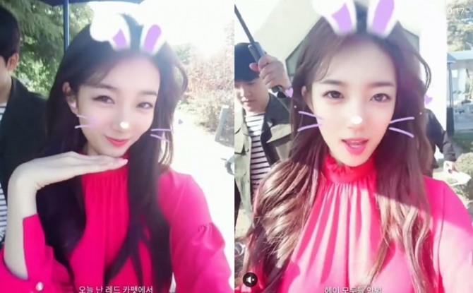 Suzy's parody of Lee Ha-nee