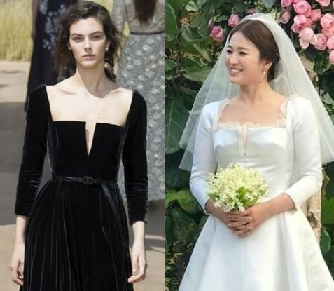 The Skinny On Song Hye Kyo S Stunning Wedding Gown