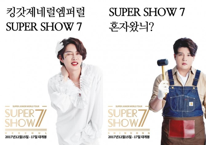 Super Junior in funky costumes for 'Super Show' poster