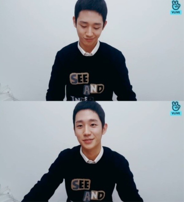 V Report Plus] Jung Hae-in: 'Bittersweet' wrapping up