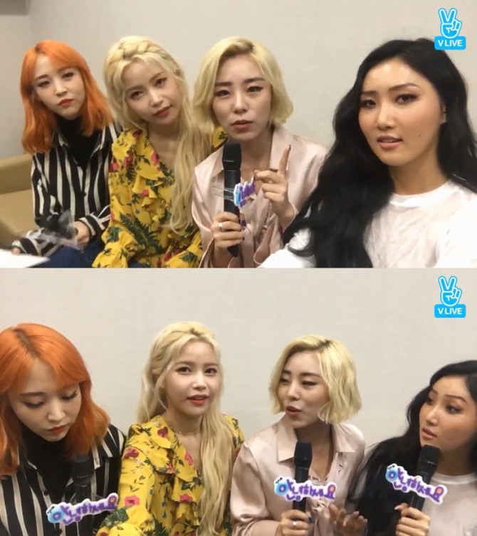 V Report] Mamamoo teases upcoming album 'Yellow Flower'