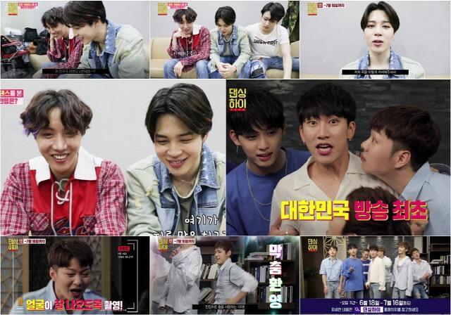 Why do BTS members look surprised in 'Dancing High' teaser?