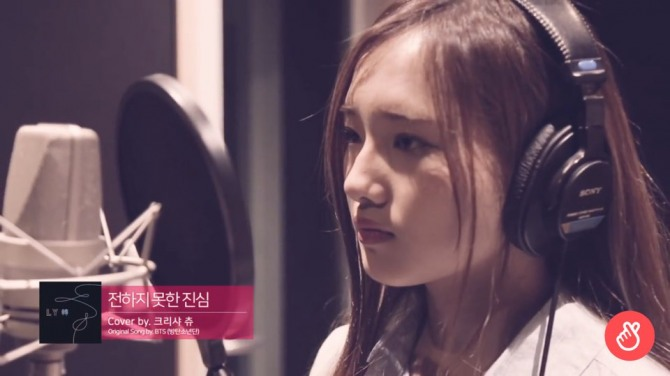 V Report] Fans adore Kriesha Chu's cover of BTS' 'The Truth Untold'
