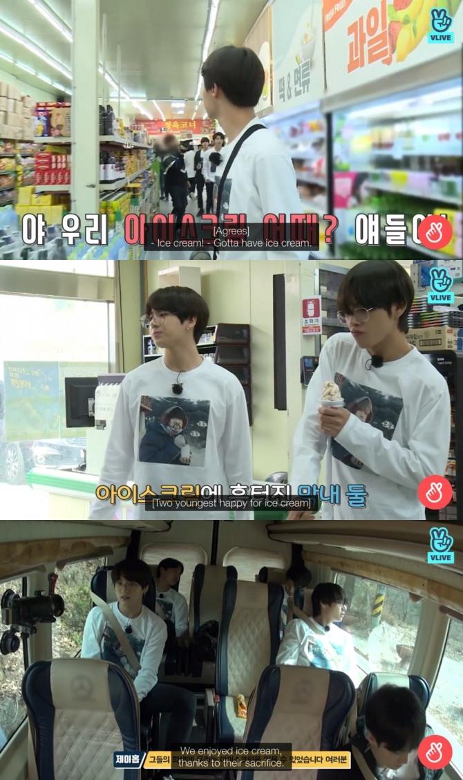 V Report Plus] BTS Bromance: Jin, Jimin climb up mountain so
