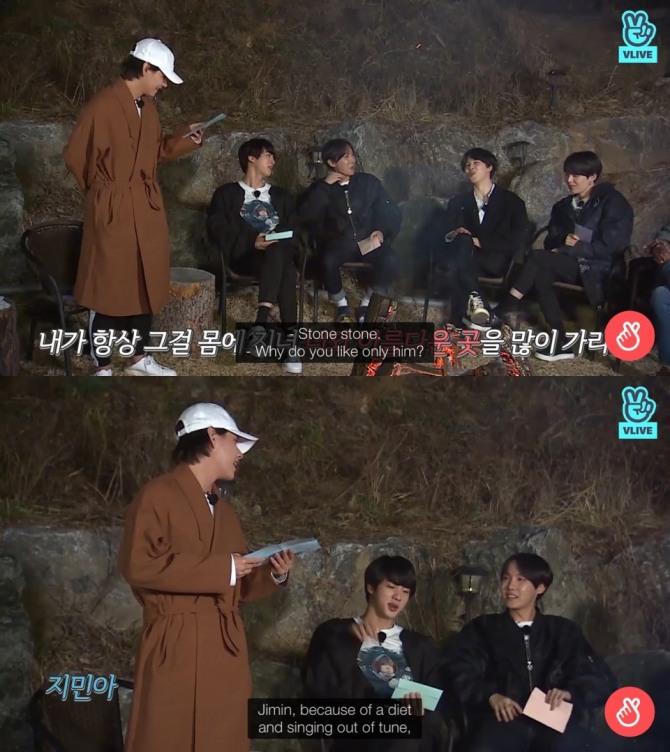 V Report Plus] Aww alert: BTS' poetic heart-to-heart