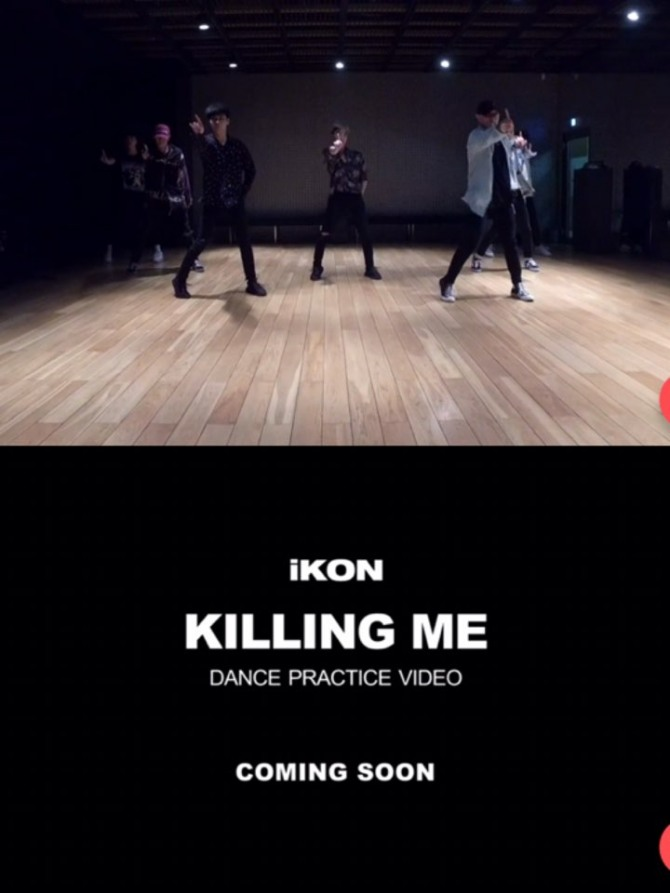 V Report] iKON teases last of 'New Kids' trilogy with dance practice