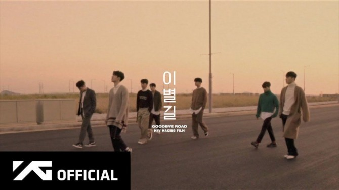 V Report] iKON shares favorite song from new album 'New Kids