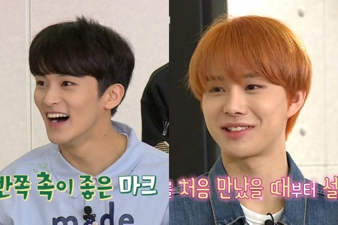 V Report Plus] Why Mark and Jungwoo are NCT 127's OTP