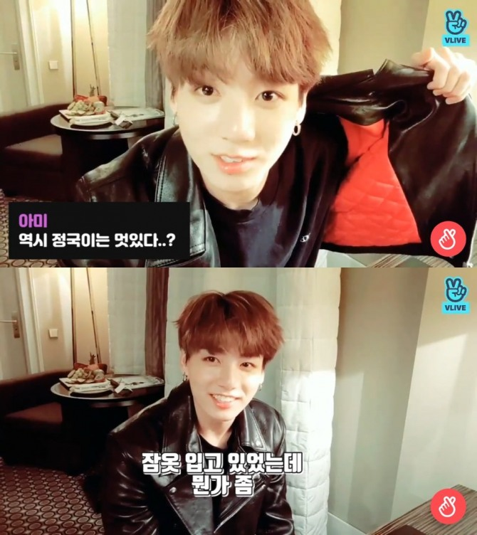 V Report Plus] BTS' Jungkook tells fans not to worry for him