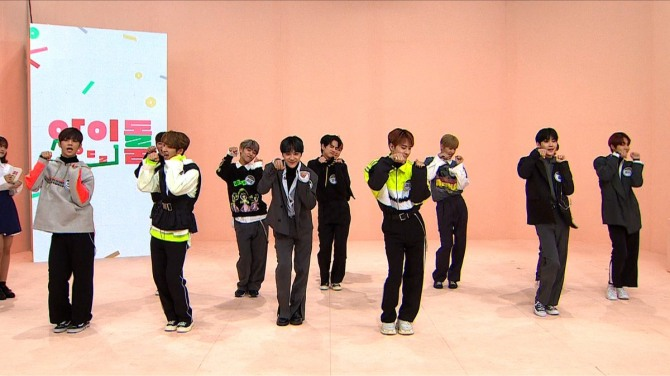 V Report Plus] The Boyz covers Twice's 'Cheer Up' on 'Idol Room'