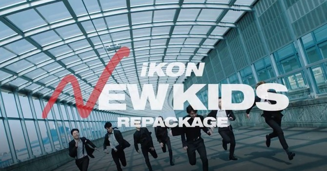V Report Plus] iKon promotes 'New Kids' repackage album with