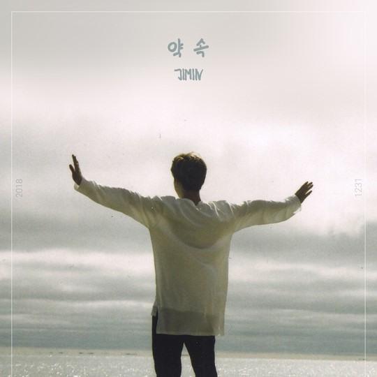 V Report] 'Promise' originally a dark song, says BTS' Jimin
