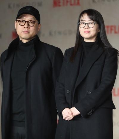 Netflix S New Korean Original Kingdom Brings Zombie To Joseon