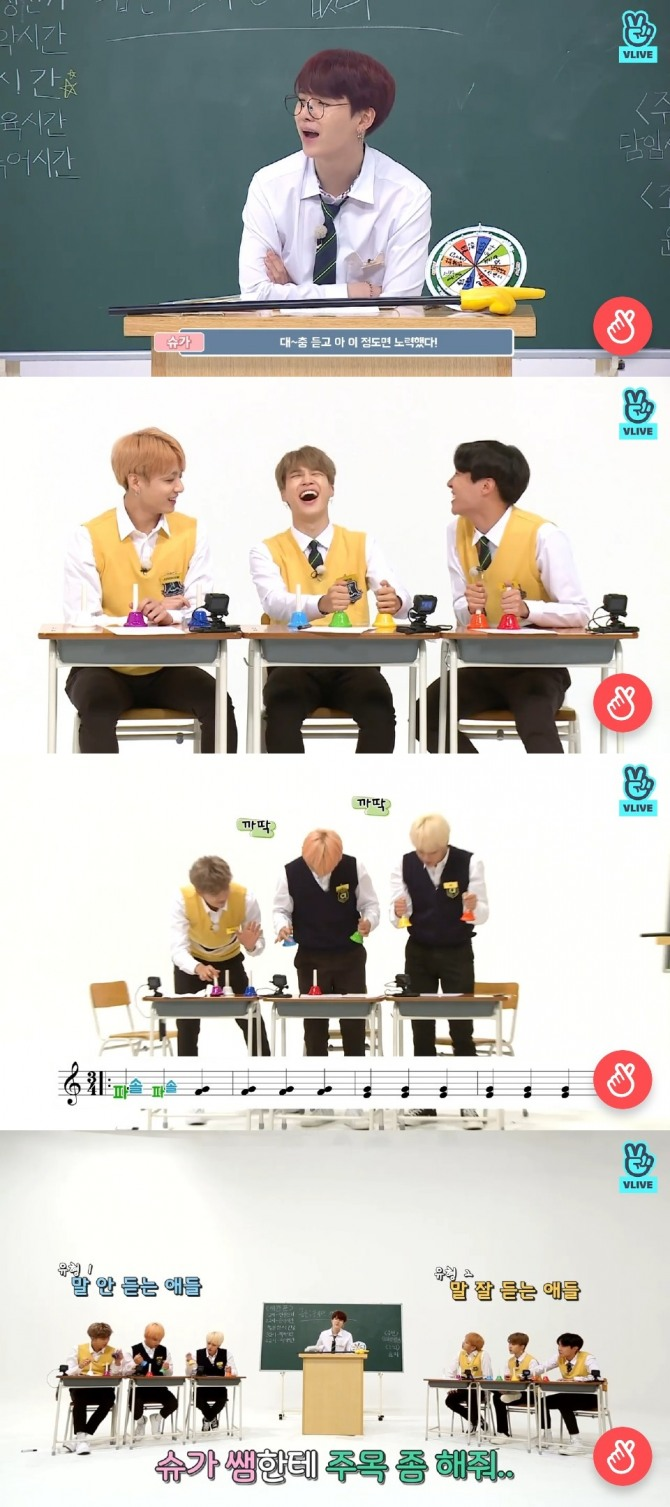 V Report] Clumsy BTS members frustrate 'teacher' Suga in