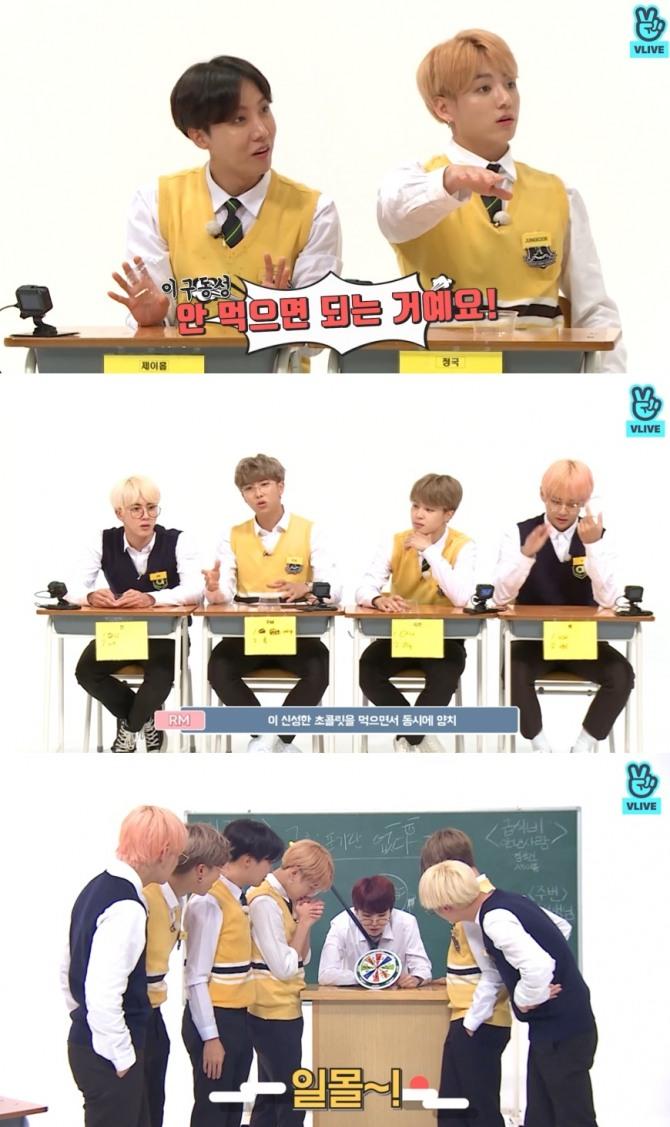 V Report] BTS debates mint chocolate
