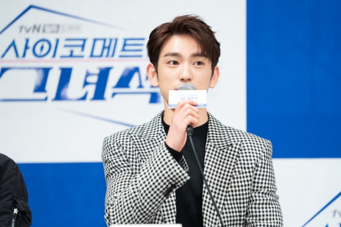 GOT7's Park Jin-young says 'worries turned into confidence