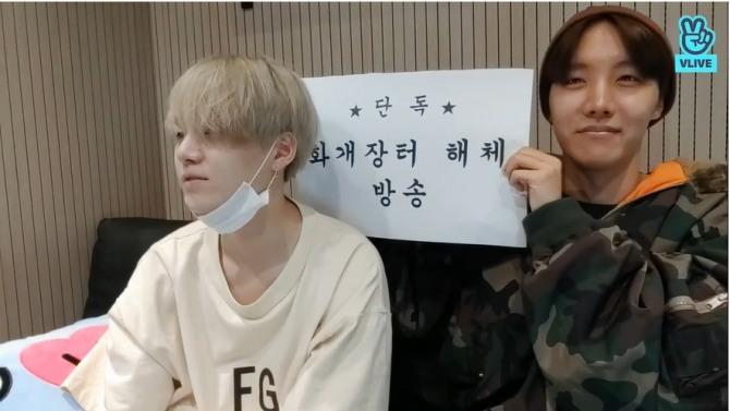 V Report] BTS Suga and J-Hope split up