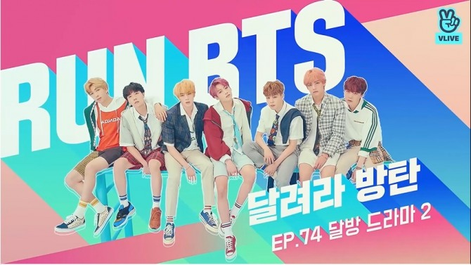 V Report] BTS gains confidence on set of sitcom