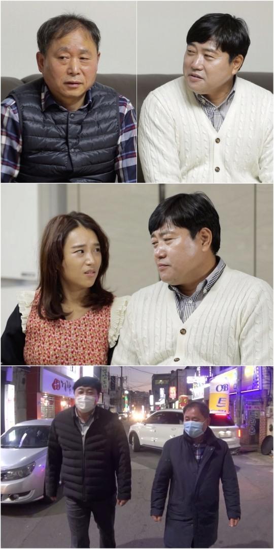 [투데이TV]땀에 젖은 부인 양준혁, 원정기 … 결혼에 반대하는 시아버지의 마음을 얻을 수 있을까?